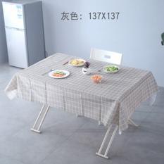 PVC防水防油桌垫桌布茶几垫(137*137 灰色)