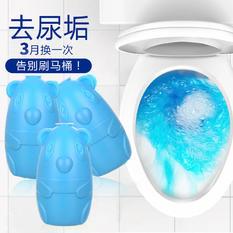 小猪冲洁宝蓝泡泡3瓶装